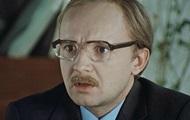 Умер актер Андрей Мягков — Korrespondent.net