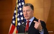 Волкер предложил дорожную карту политики США по Украине