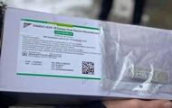 Вакцинація почалася на Чернігівщині та Вінниччині