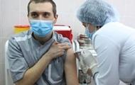 В Черкассах рассказали о состоянии вакцинированных