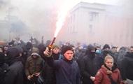 Протест возле ОП: активисты выдвинули требования