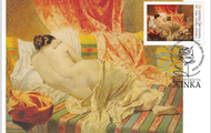 Укрпошта випустила серію марок у жанрі ню