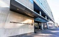 Марченко про кредит МВФ: В процесі розробки