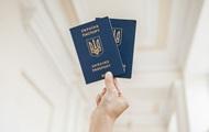В Україні планують дозволити подвійне громадянство з країнами Євросоюзу