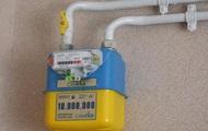 Рада продовжила терміни установлення газових лічильників для населення