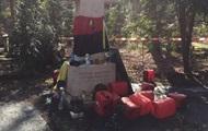 У Мюнхені осквернили могилу Бандери