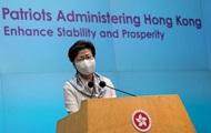 Китай будет контролировать выборы в Гонконге