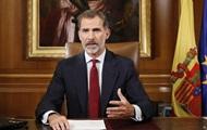 Власти каталонского города объявили короля Испании персоной нон грата