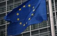ЕС принял постановление о террористическом контенте