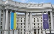 МИД отрицает кризис доверия между Украиной и США