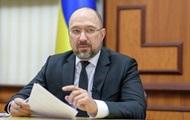 Утвержден план мероприятий ко Дню Независимости Украины