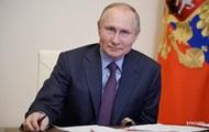 Путин может идти на 5-й срок президента: Госдума РФ приняла закон