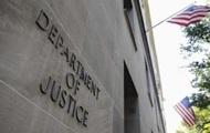 В США двух украинцев осудили за контрабанду поддельных лекарств