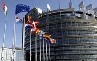 Евродепутаты призвали РФ перестать запугивать Киев