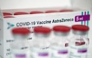 В ЕС признали связь тромбоза и вакцины AstraZeneca