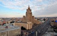 Россия против участия США в нормандском формате
