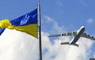 У ЄК схвалили рішення про  авіаційний безвіз