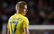 Зинченко оценил старт сборной Украины в квалификации чемпионата мира