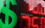 Курс валют: на рынке формируется опасная тенденция