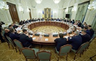Заседание СНБО сместили из-за графика Зеленского