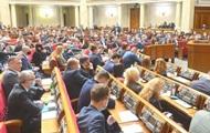Рада намерена ужесточить наказание за ложь в декларациях
