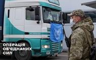В  ДНР  привезли гуманитарный груз помощи от COVID