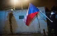 У Празі облили посольство Росії кетчупом