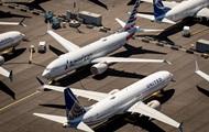 У США закликають обережно літати над Україною