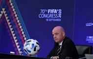 ФИФА выразила неодобрение по поводу создания Суперлиги