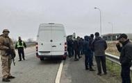 СБУ задержала автобусы с членами организации Кивы