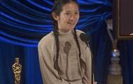 Оскар в номінації Найкращий режисер отримала Хлоя Чжао