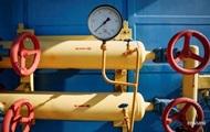Підсумки 26.04: Газ дорожчає і витрати на оборону