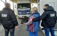Задержан иностранец, пытавшийся вывезти из Украины старинную рукопись