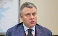 Витренко намерен увеличить транзит газа из России