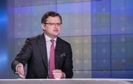 Кулеба назвав мету зустрічі Зеленського і Путіна