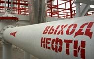 Почему Россия уменьшает поставки нефти в Беларусь
