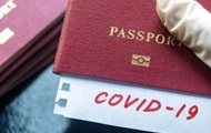 Covid-19: в Италии вводят  зеленый паспорт