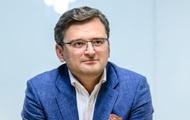 США допоможуть Україні з вакцинами - Кулеба