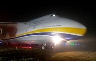 АН-124 Руслан при посадке выкатился за край полосы