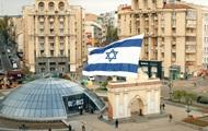 Над Киевом пролетел 40-метровый флаг Израиля