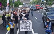 Антипрививочники устроили шествие в центре Киева