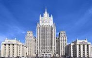 МЗС РФ: Режим санкцій був завжди. І він залишиться