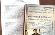 Дело Стуса: Медведчука обязали выплатить издательству 300 тысяч