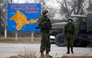 Вісім кримських екс-чиновників звинувачують у зраді