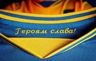 Київ досяг компромісу з УЄФА щодо форми збірної