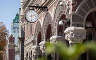 Нацбанк назвав чотири чинники для зростання гривні
