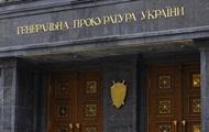 Рада змінила реформу прокуратури