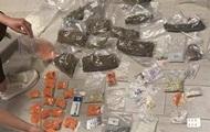 У Києві на пошті затримали наркокур єра