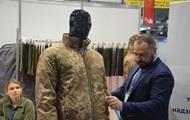 У Києві проходить виставка Зброя та Безпека