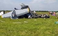 Крушение самолета в РФ: количество жертв выросло